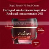 [VELIEVE]ROYAL REPAIR 70 SNAIL CREAM/ Acne Scar / skin repair / anti-aging / snail white cream
