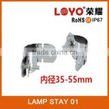 High Quality bull bar clamp vehicles adjustable lamp stay led work light bracket led lamp stay