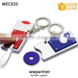 Shopping Cart Coin Key Chain with Led Light,Supermarket Cart Coin Token with LED Keychain