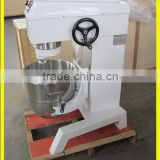 New Small Design Hot Sale Stainless Steel Industrial Dough Mixer Machine food machinery for industries