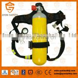 EN137 Industrial self contained breathing apparatus SCBA with 6L Steel cylinder for military using - Ayonsafety