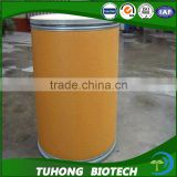 Professional agrochemical supplier fungicide thidiazuron TDZ