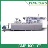 DPP-260H High Speed Automatic tablet/capsule Blister Packing Machine