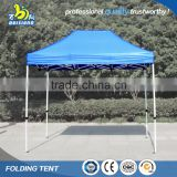 Hot selling best price factory manufacturing steel frame garden beach outdoor sun shade event tents