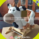 2017 New design wooden rocking horse toys for girls wholesale chepa cow wooden rocking horse toys for girls W16D106