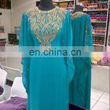 FIRST LADY FARASHA KAFTAN SUPPLIER DESIGN NO. 07