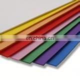 rubber eva foam 20mm thick/rubber eva 20mm thick