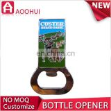 High-end zinc gold plating plastic wine bottle opener bottle opener keychain