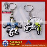 Promotional Small Gifts Custom Cheap Made Rubber Keychains PVC Keychain