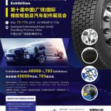 guangrao tire show,tire,china tire
