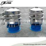 Glass Rotary Vibrating Sieve Vibrating Screen Machine Ultrasonic Optional