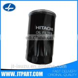 4658521RCP FOR EXCAVATOR EX200-1 DIESEL ENGINE GENUINE CAR OIL FILTER