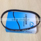 Feilizhou Rubber timing belt kit,transmission belt,industrial timing belt,timing belt kit