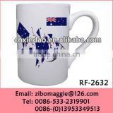 Wholesale Personalized Porcelain Wolrd Cup Beer Cup for White Porcelain Sake Cup