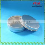100g hair wax empty aluminum jar,cosmetic aluminum jar container