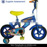 HH-K1229 lightweight children bicycle with non-toxic plastic parts and painting from China manufacturer