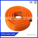 braided pipe on sale - China quality braided pipe