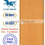 UK Timber Single Leaf Wood Fire door with panic push bar