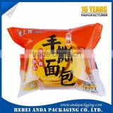 bread bag with colorful printing for bakery bread packaging / aluminium foil laminate pouches for bakery packaging