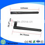 Rubber 5.8ghz mobile phone wifi antenna 3dbi