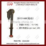 Electric trailer jack 281014AM