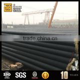 gas 3pe anti-corrosion spiral steel pipe prices,oil 3pe anti-corrosion spiral steel pipe prices                                                                                                         Supplier's Choice