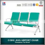 hair salon chair/airport chair / hospital chair for sale SJ709AL