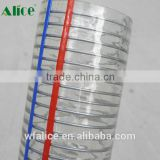 Flexible PVC Spiral Steel Wire Reinforced Hose