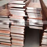 copper busbar (copper clad aluminum busbar as Conductive materials ,thermal conduction materials and decoration material )