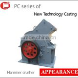 Small rock crushers for sale