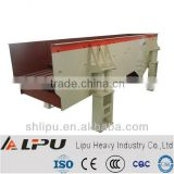 Nice craft mechanical vibrating feeder for stone