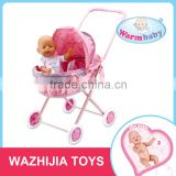 2016 wholesale new arrival 16 inch drinking and pee baby doll girl games for kids