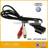 Audi AMI MMI 2RCA Aux Cable Fit 2009 UP MMI 2G 3G system