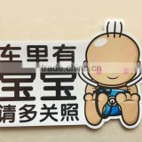 Easy Removable free decals for cars Full Colors high quality fashion family sticker,UV Protected magnetic car signs ---DH20698                                                                                                         Supplier's Choice