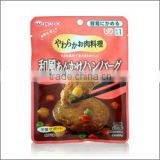 Japan Nursing Care Food Diet for Elderly & Seniors WAKODO