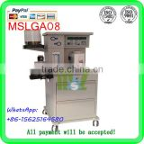 CE Marked Anesthesia Machine/Trollry Medical Anesthesia Machine MSLGA08-4