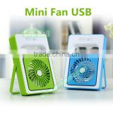 Alibaba Express USB Mini Rechargeable Fan, Air Cooling Table Handheld Fan Protable                                                                         Quality Choice