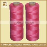 HM high tenacity dyed color virgin pp baler twine