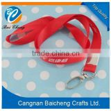 Wholesale cheap custom white-collar work dedicated punch id card holder lanyard/ DIY nice nylon sring for holder