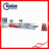 High Speed Waste Plastic Recycling Machinery                                                                         Quality Choice