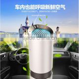 shenzhen factory supply car air purifier negative oxygen ion filter with HEPA filter