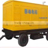 silent moveable trailer type125kva diesel generator set powered by cummins engine 6bta5.9G2