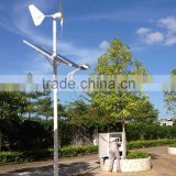 600w 12V electro magnetic braking control system wind turbine generator system