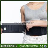 Professional Manufacture Fat Burning Slim Waist Neoprene Belt for Back Pain