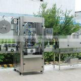 High quality heat shrinkable sleeve labeling machine manufacturer