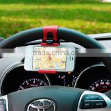 promotional products mini portable car steering wheel phone socket holder mount for cellphone