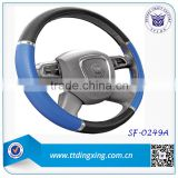 2014 14 inch custom Blue car steering wheel cover for A4 auto accessories