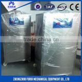 Factory direct supply very cheap industrial food sterilizer/ozone machine