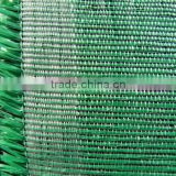 100% Agriculture green Sun Shade Nets