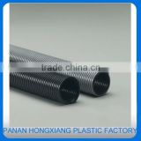 Vacuum Cleaner Flexible Hose Plastic Pipe